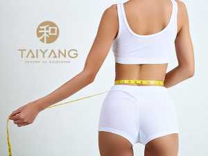 tratamientos estetica reductores taiyang vigo